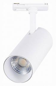 Трековый светильник Mono ST350.536.15.24