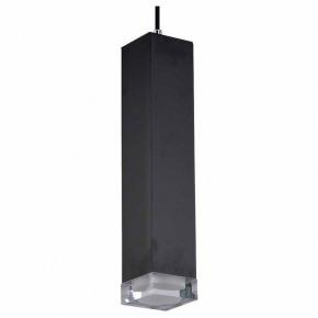 Подвесной светильник Faino 2068/82/01P