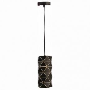 Подвесной светильник Deko-Light Asterope linear 342136