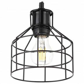 Подвесной светильник  PL9 BK