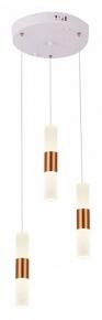 Подвесной светодиодный светильник Hiper Roll H822-6