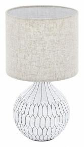 Настольная лампа Eglo Bellariva 99332