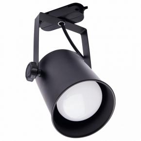 Трековый светильник Feron AL157 41054