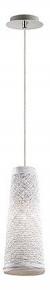 Подвесной светильник Ideal Lux Basket BASKET SP1