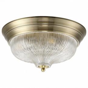 Потолочный светильник Crystal Lux Lluvia PL4 Bronze D370