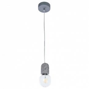 Подвесной светильник Bender A4321SP-1GY