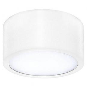 Точечный накладной светильник Lightstar Zolla 213916