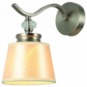 Офисная настольная лампа Britos LDT 5502 MD