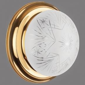 Настенно-потолочный светильник Kemar Ouro OK61