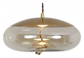Подвесной светодиодный светильник Lussole Loft Acquario LSP-8357