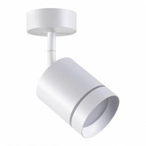 Светодиодный спот Novotech Arum 358259