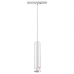 Трековый светодиодный светильник Novotech Eddy 357976