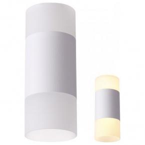 Накладной светодиодный светильник Novotech Elina 358318