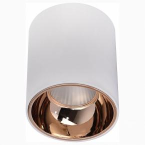 Потолочный светодиодный светильник Citilux Старк CL7440103