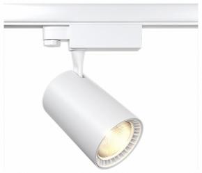 Трековый светодиодный светильник Maytoni Vuoro TR029-3-20W4K-W