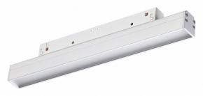 Трековый светильник SHINO FLUM 358409