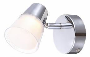 Настенно-потолочный светильник Globo Tieka 56185-1