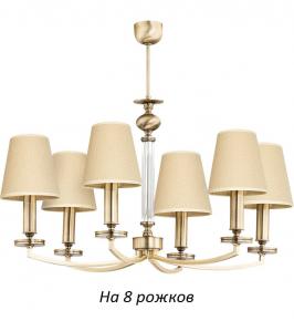 Настольная лампа Kutek Decor Abazur DEC-LG-1(P/A)