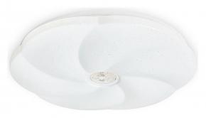 Потолочный светодиодный светильник Ambrella light Orbital Air FF24