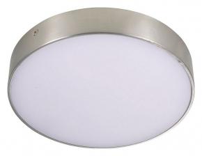 Потолочный светодиодный светильник Aployt Evon APL.0114.19.18