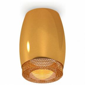 Накладной светильник Ambrella Xs112 XS1125011