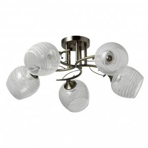 Трековый светильник MAG 030654