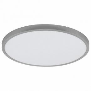 Потолочный светодиодный светильник Eglo Fueva 1 97272
