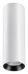 Потолочный светодиодный светильник Novotech Demi 358312