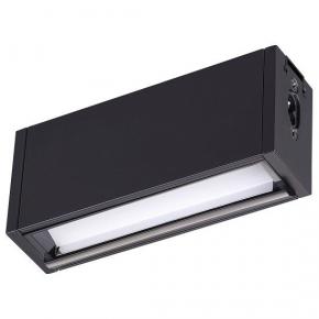 Точечный светильник Ratio 358104