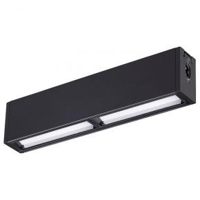Точечный светильник Ratio 358105