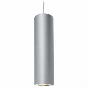 Подвесной светильник Deko-Light Barro 299365