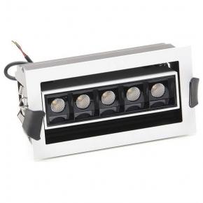Встраиваемый светильник Deko-Light Ceti 5 Adjust 565256