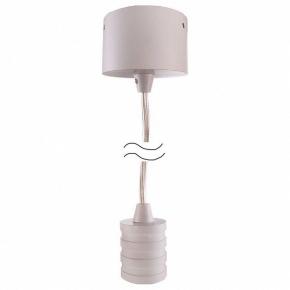 Подвесной светильник Deko-Light ES 342002