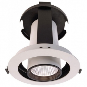 Встраиваемый светильник Deko-Light Luna 30 565260