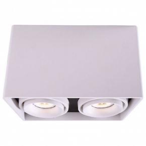 Накладной светильник Deko-Light Mona II 348004
