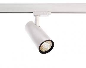 Трековый светильник Deko-Light Luna 15 707022