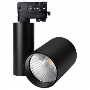 Светильник на штанге Arlight Lgd-Shop LGD-SHOP-4TR-R100-40W White6000 (BK, 24 deg)