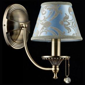 Трековый светильник MAG 026976