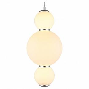 Подвесной светодиодный светильник Aployt Arabel APL.009.06.12