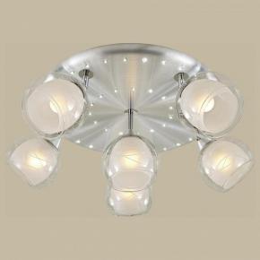 Подвесной светильник Эмир CL467013