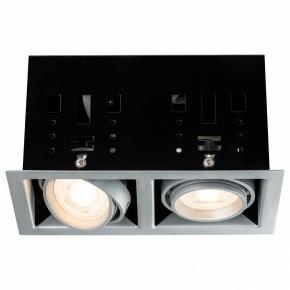 Встраиваемый светодиодный светильник Paulmann Premium Cardano 92906