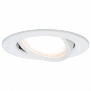 Встраиваемый светодиодный светильник Paulmann Premium Slim Coin 93863