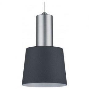 Подвесной светильник Paulmann Haldar 79691