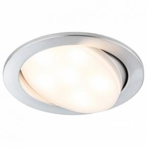 Встраиваемый светодиодный светильник Paulmann Plainly 92673