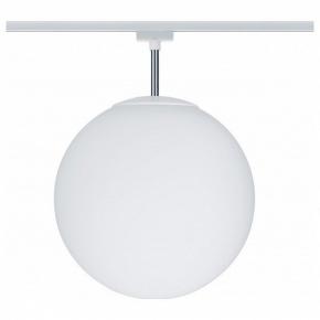 Трековый светильник Paulmann Urail Globe 97605