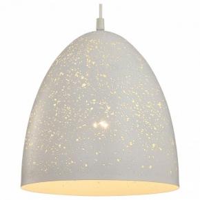 Подвесной светильник Lussole Loft GRLSP-9891