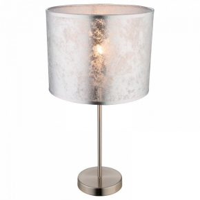 Настольная лампа Globo Amy I 15188T1