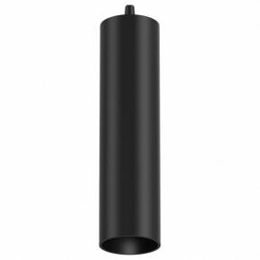 Подвесной светильник Focus Led P071PL-L12B3K