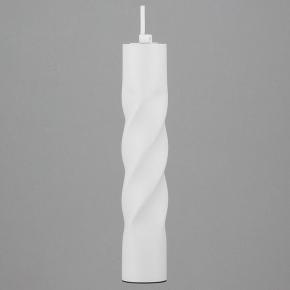Подвесной светильник Scroll 50136/1 LED черный 5W