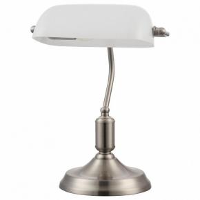 Настольная лампа Maytoni Kiwi Z153-TL-01-N